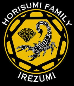 horisumi Family Crest only- web