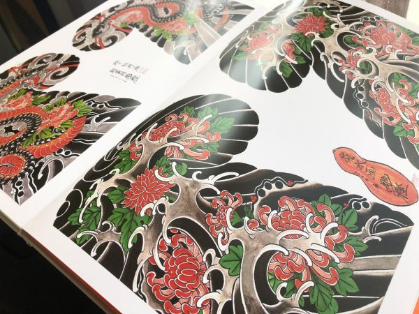 Horikashi vol. 1. Irezumi paintings and outlines