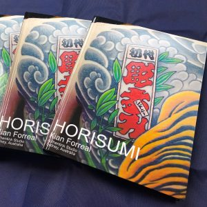Horisumi Tattoo Photo Book