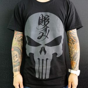 Horisumi Punisher Shirt