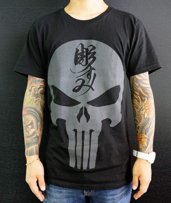 Horisumi Punisher Shirt