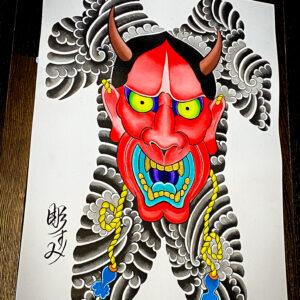 Red Hanya Backpiece Print